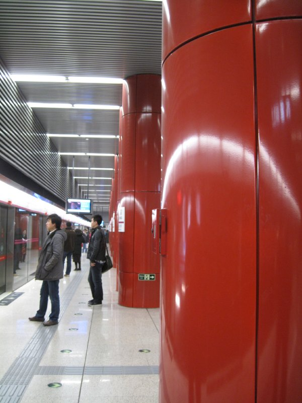 Subway platforms