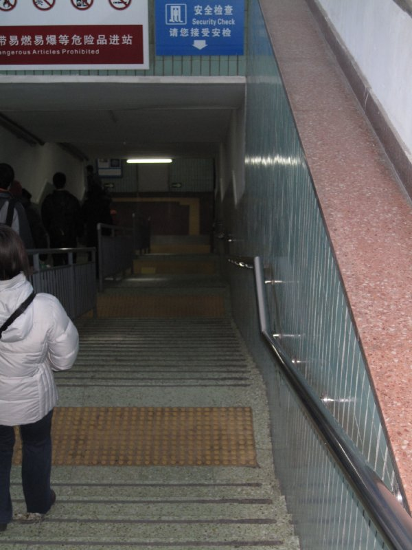 Entrance to the subway