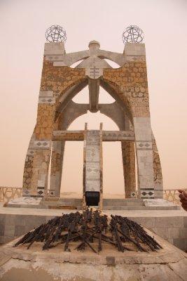 West Africa 191
