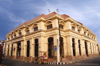 Filipino-Chinese Museum