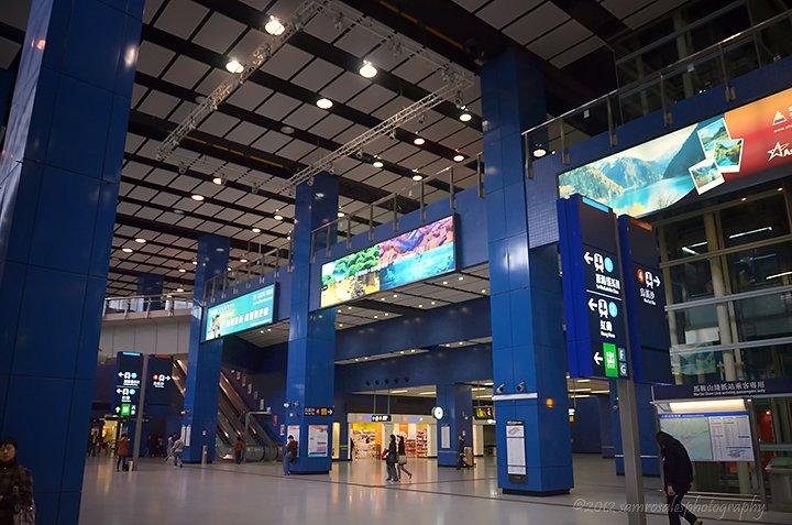 Wu Kai Sha Station