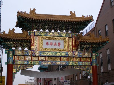 Chinatown Friendship Arch, Philadelphia