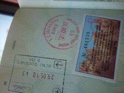 Turkish visa stamp