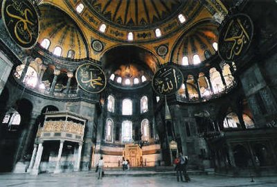 Inside the Aya Sofya