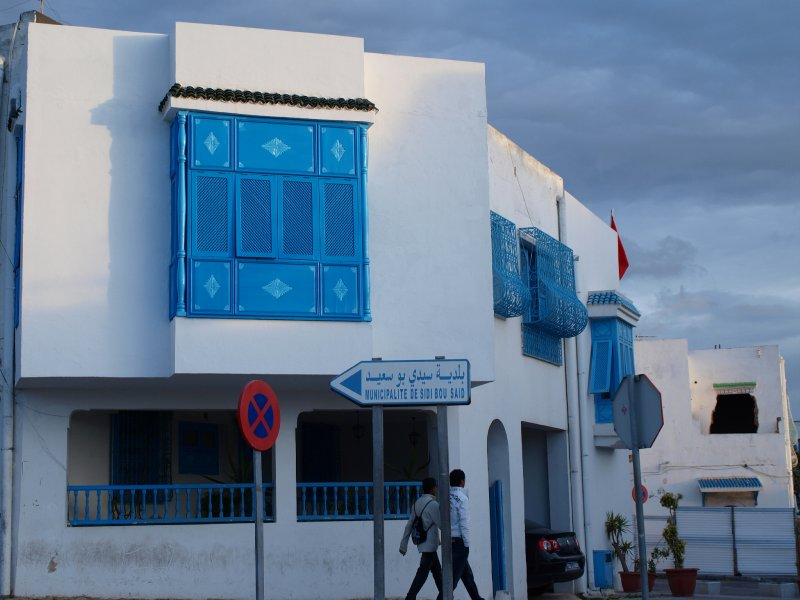 Road Sign to Sidi Bou Said