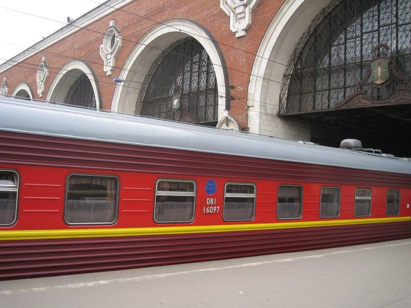 Venäläinen juna