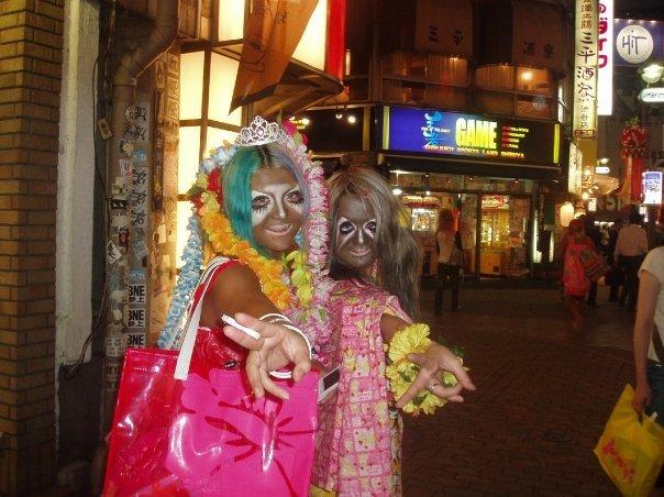Yamamba Girls, Shibuya, Tokyo
