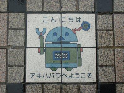 Robotic in Akihabara