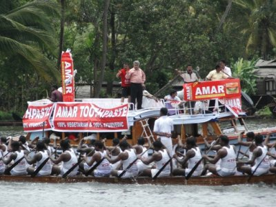 The Nehru trophy snakeboat races