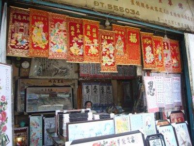 317_Chinatown.jpg