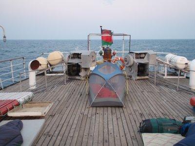 Ferry campsite
