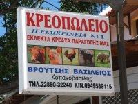 Greece87NaxosSign.jpg