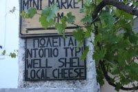 Greece88NaxosSign.jpg
