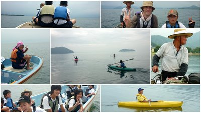 2009-08-06..ng_Trip.jpg