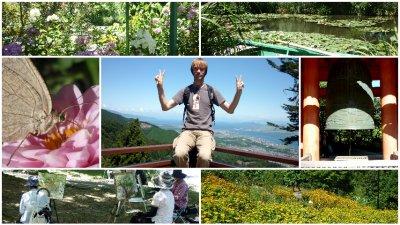 2009-08-24_Mt_Hiei.jpg