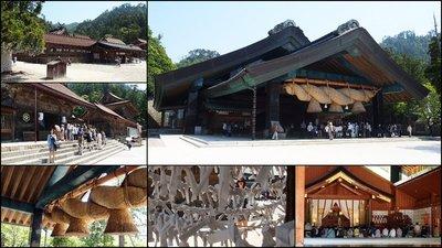 Totori & Shimane Trip12