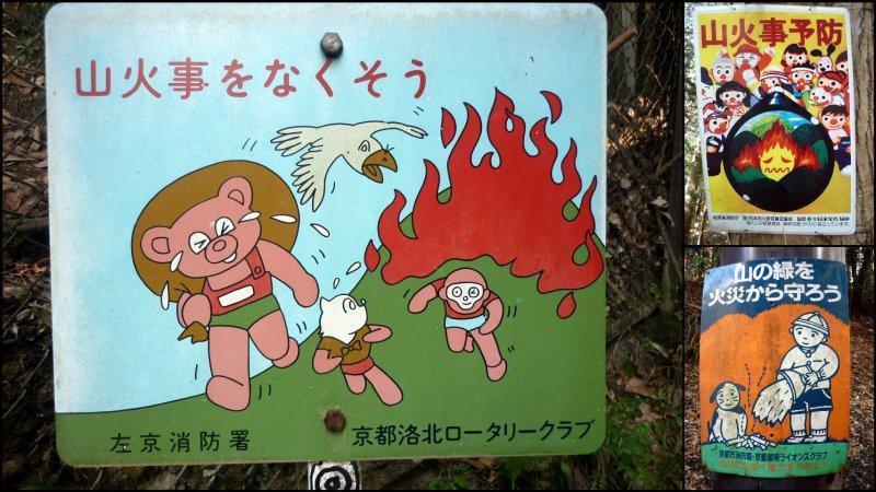 large_30-01-10_H.._Kyoto3.jpg