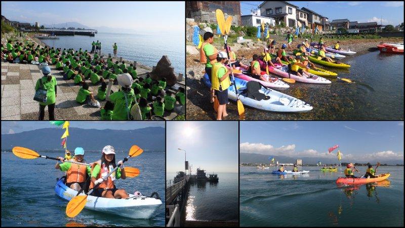 large_9Kayak_Trip_2011.jpg