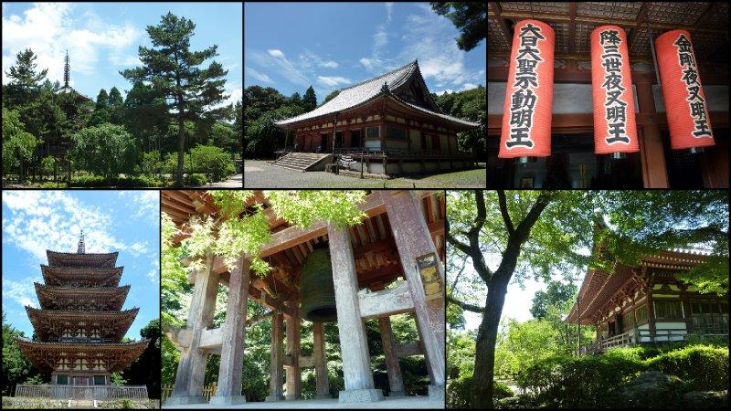 large_Daigo-Ji_a..utsu-Ji.jpg