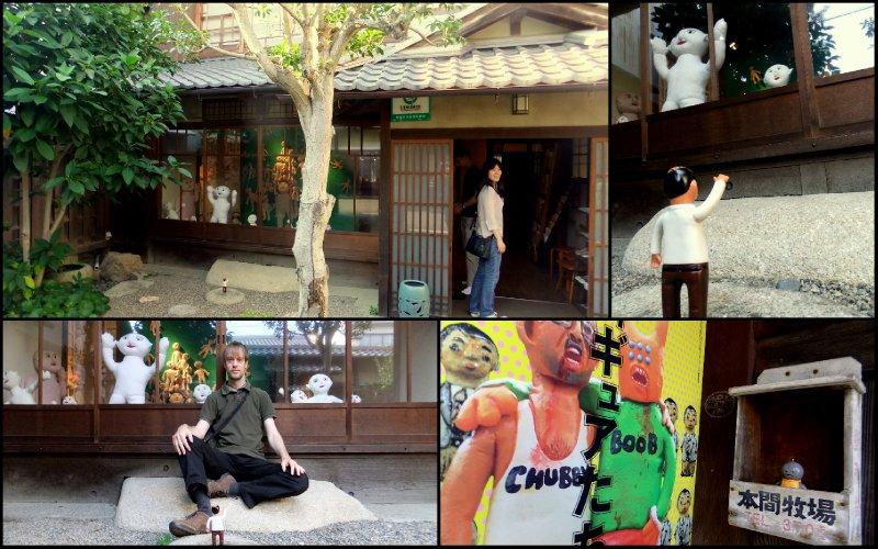 large_Hachiman_O..er_Art1.jpg
