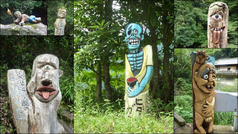 large_Konaki_Jij.._trail_.jpg