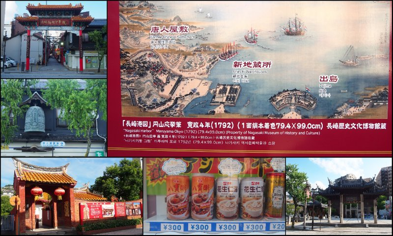 large_Nagasaki5.jpg