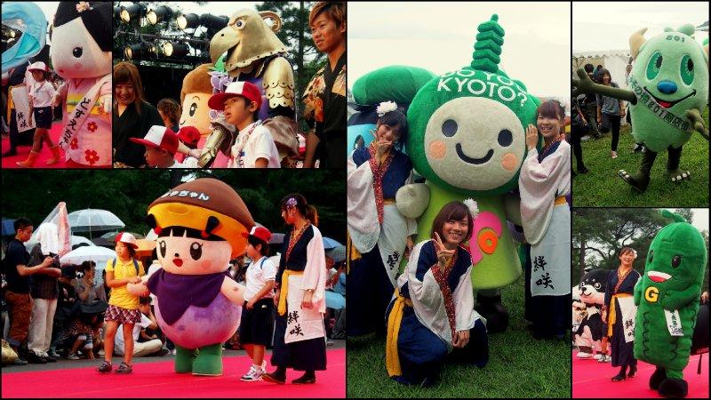 large_Okazaki_Park__Kyoto4.jpg