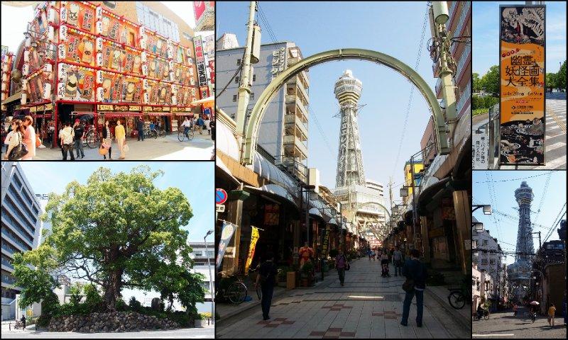 large_Osaka_Mother_s_Day.jpg