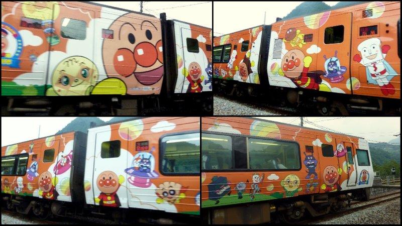 large_Shikoku_-_Oboke_Trip.jpg