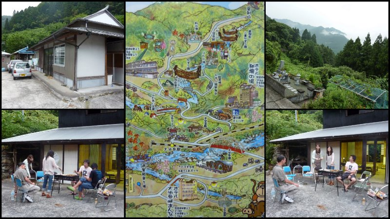 large_Shikoku_-_Oboke_Trip1.jpg