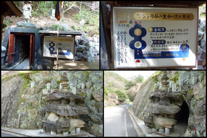 large_Shikoku_March-3.jpg