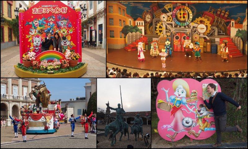 large_Spain_Mura5.jpg
