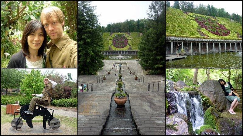 large_Uji_Botanic_Garden.jpg