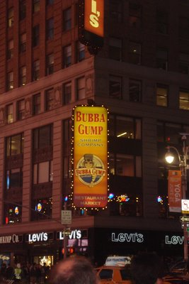 Bubba Gump