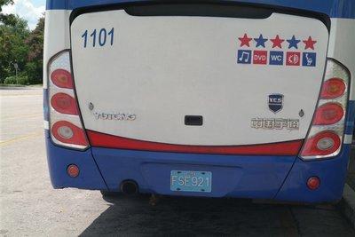E6461812D1213DC588948B7E4A16BA38.jpg