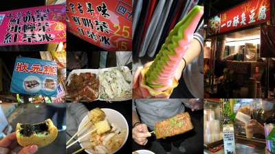 Some of our meals at Feng Jia night market