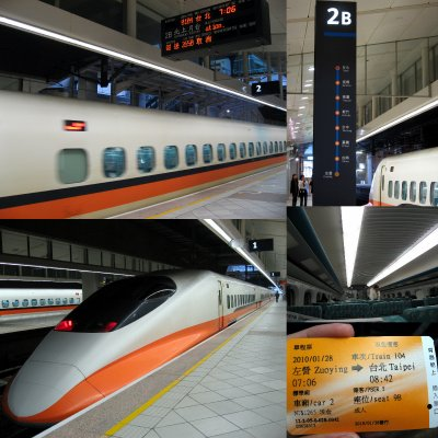 Bullet Train from Kao Shiung to Taipei