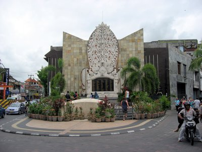 Bali Bomb Memorial