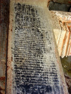 Sanskrit on the wall of Angkor temple