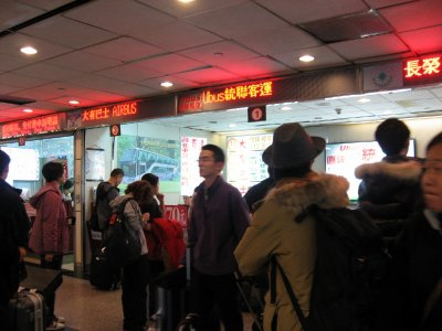 bus counter to purchase tickets to Tai Chung