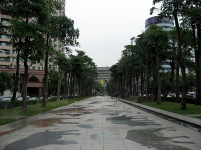 path leading to National Musuem of Natural Science