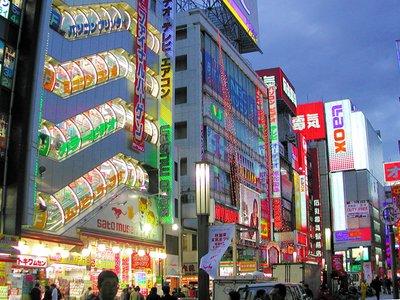 Akihabara (Electric Town)