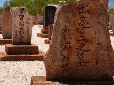 02_Broome_Japanischer_Friedhof