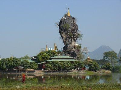 Hpa-An17