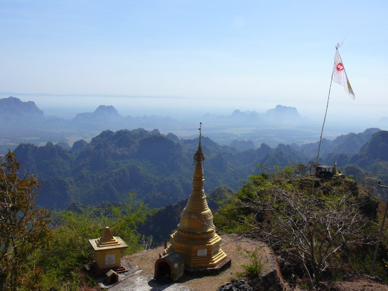 Hpa-An11