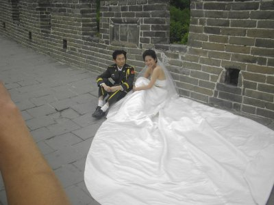 married_couple.jpg
