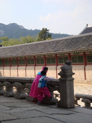 Korean children in traditional dress