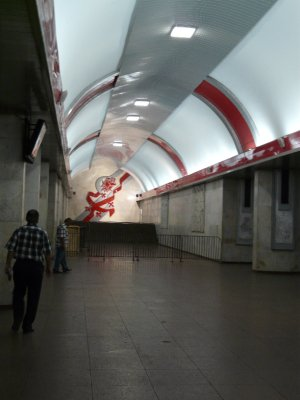 Freedom Square metro station