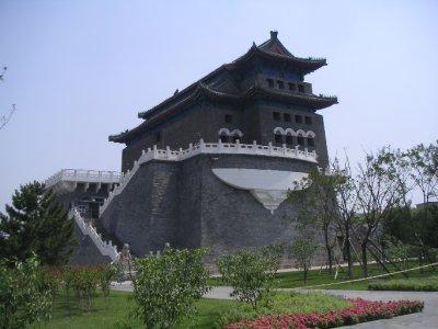 The Arrow Tower of Jian Lou