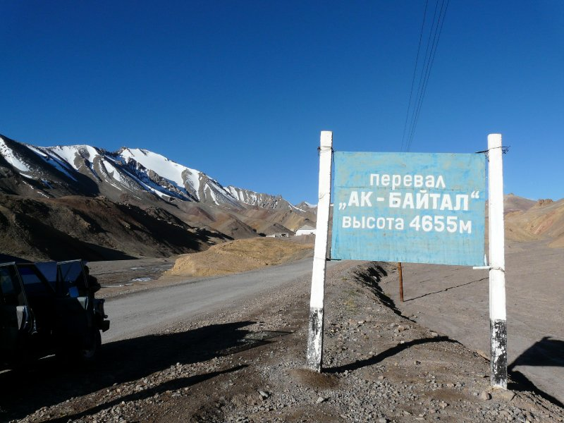 Ak-Baital pass sign